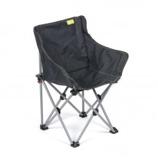 Kampa Mini Tub Kid's Chair - Charcoal Grey